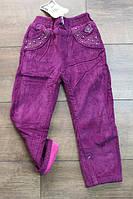 Утепленные вельветовые брюки на флисе 1-2 лет