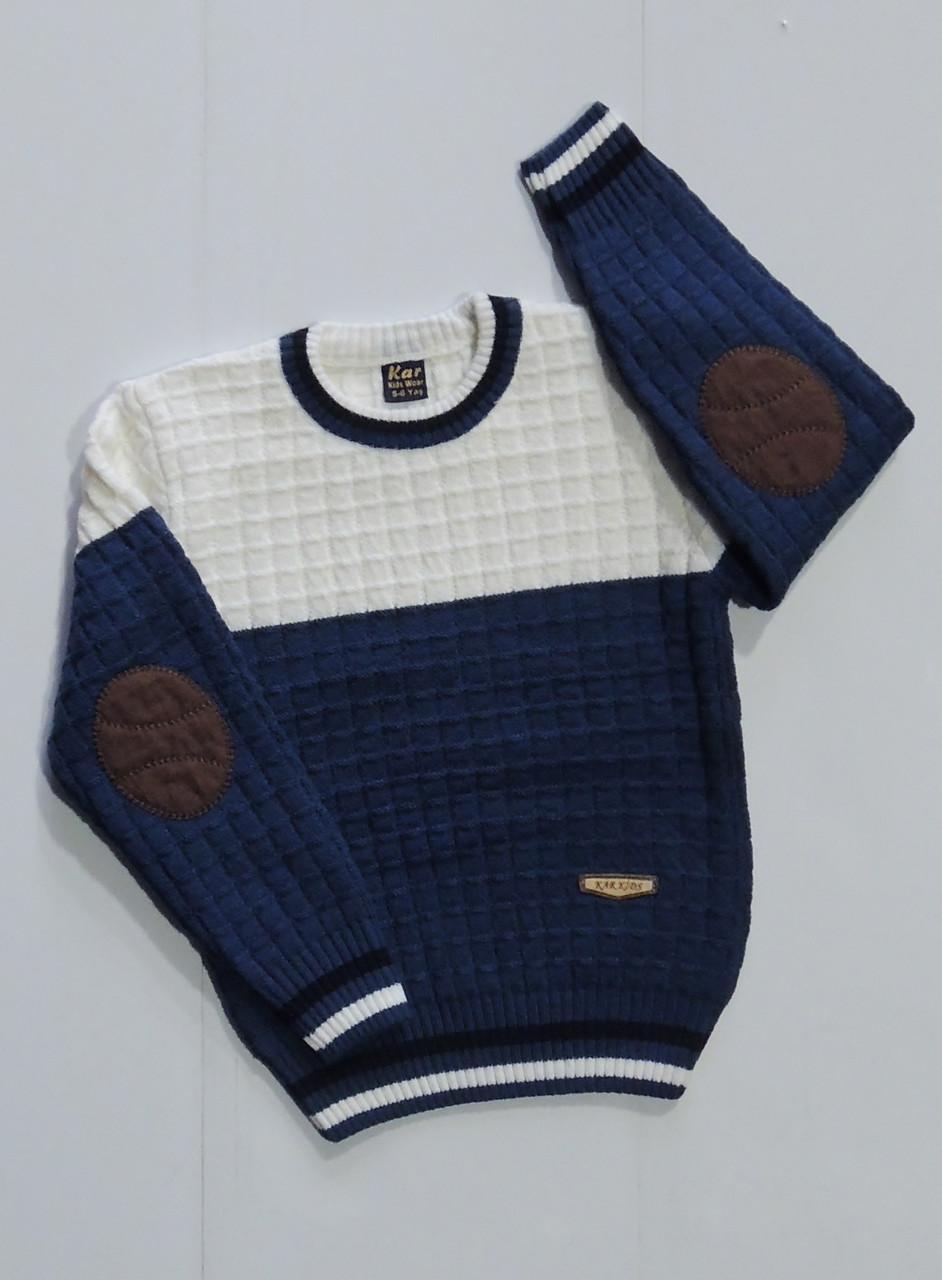вязаный свитер для мальчика 579 лет продажа цена в харькове