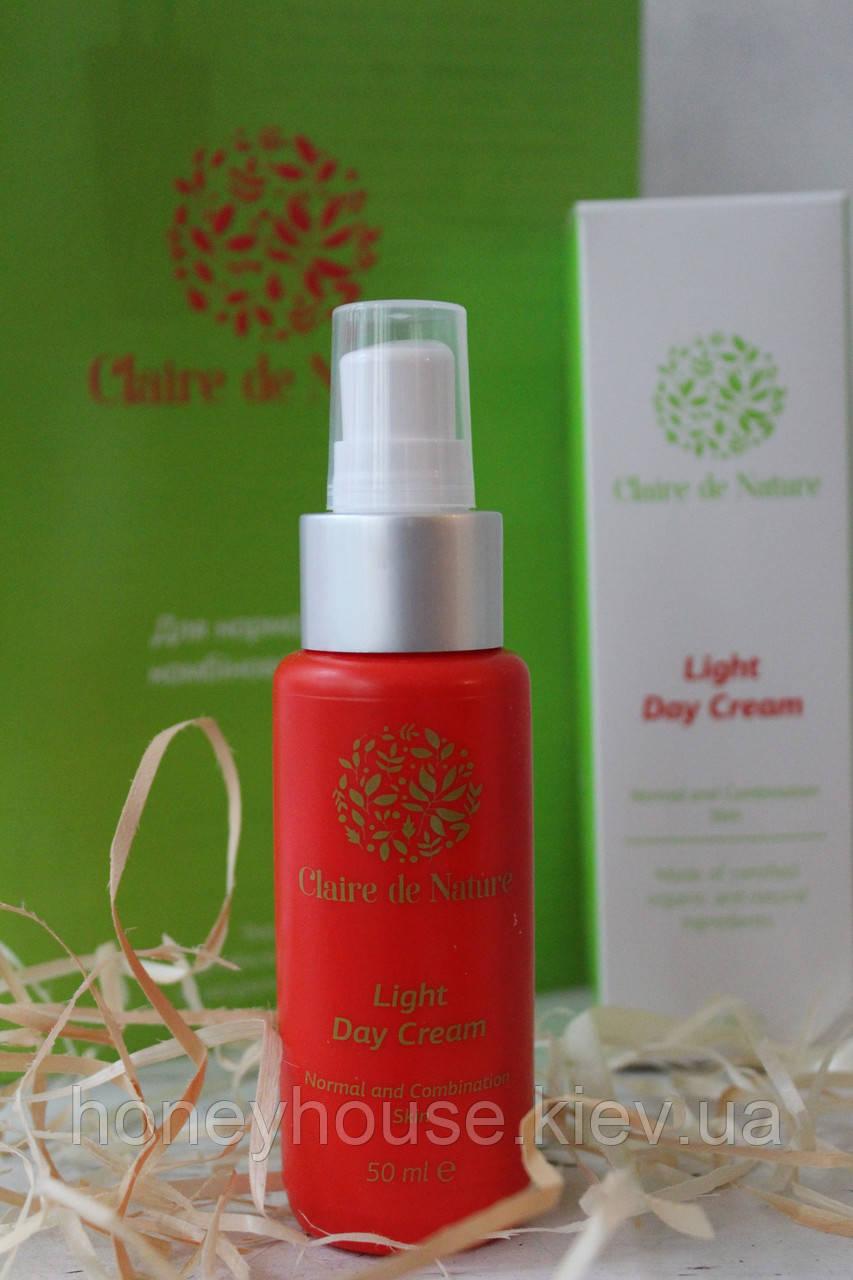 """Дневной легкий крем для нормальной и комбинированной кожи лица (50 мл) ТМ """"Claire de Nature"""""""