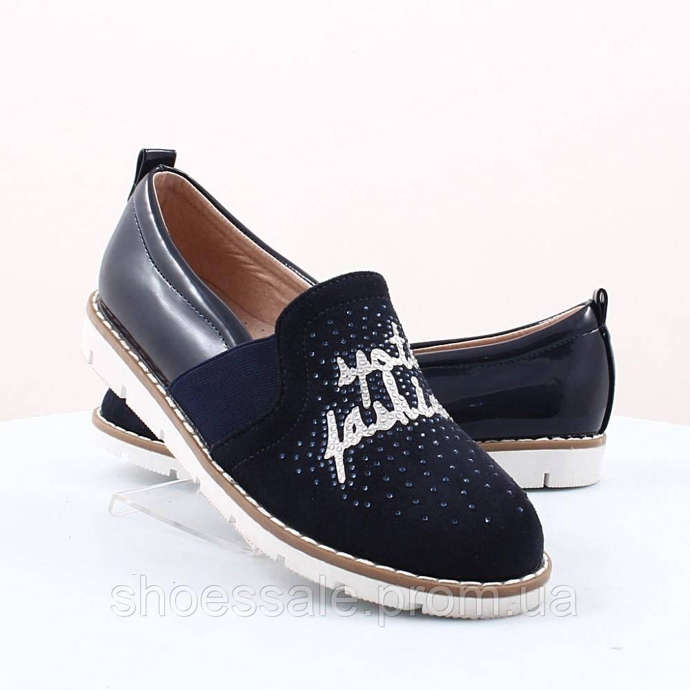 Детские туфли Camidy (43554)
