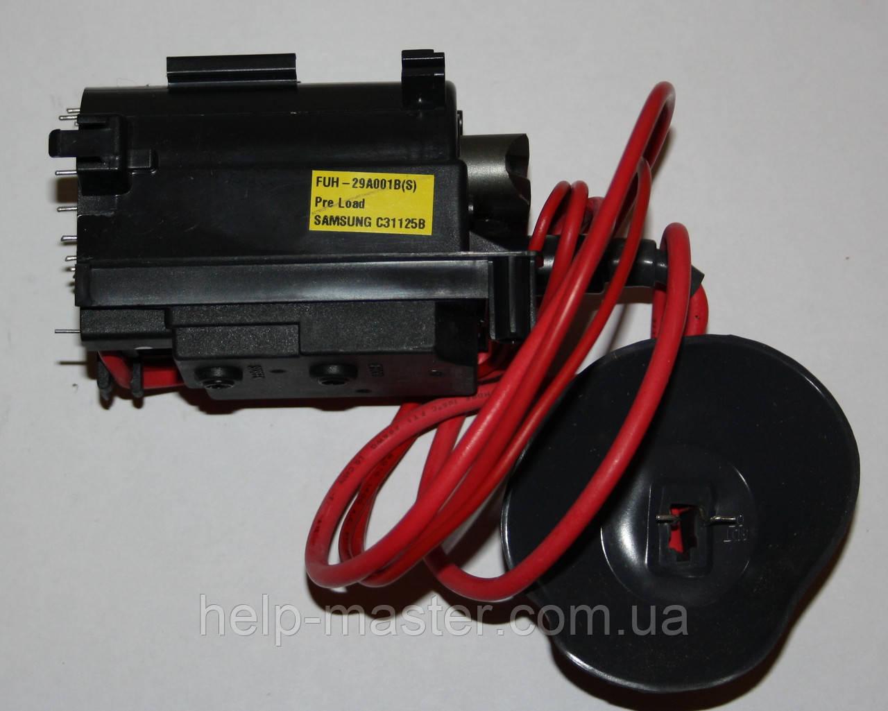 ТДКС  FUH29A001B(S)