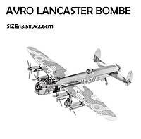 Сборная модель бомбардировщика AVRO LANCASTER (из металла)