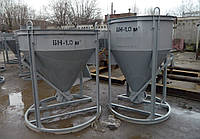 Бункер для бетона 1 куб.м.