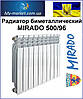 Радиатор биметаллический MIRADO 500/96