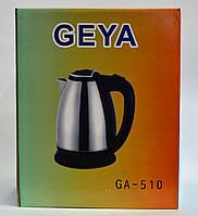 Чайник из нержавеющей стали Geya GA-510