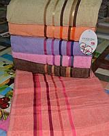 Полотенца банные Цветная полоска