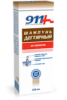 911 шампунь дегтярный от перхоти, 150 мл