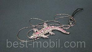 Цепочки Salamander (0555)
