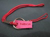 Шнурок Nokia 6681 copy на руку