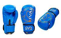 Рукавички боксерські шкіряні на липучці RIVAL MA-3307-B сині
