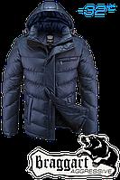 Очень удобная и стильная куртка