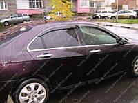 Ветровики окон Акура ТСХ (дефлекторы боковых окон Acura TSX)