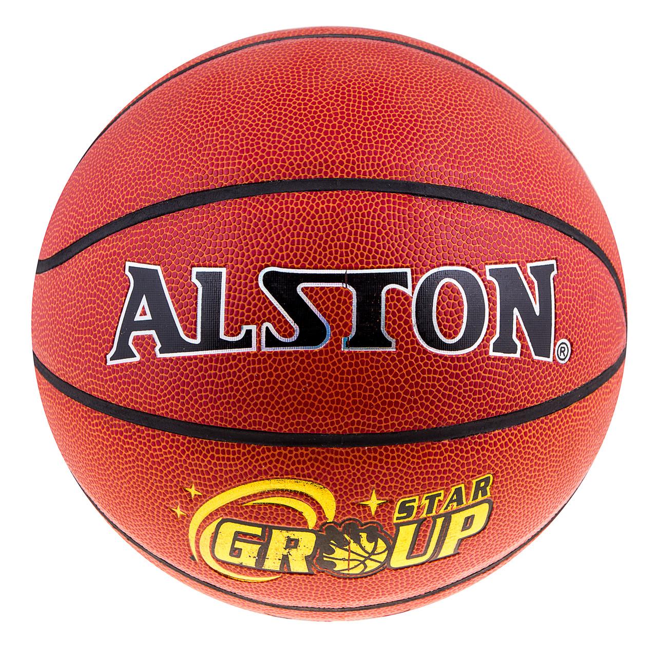 Мяч баскетбольный StarGroup Alston PVC №5 SGA-5(25569-7)