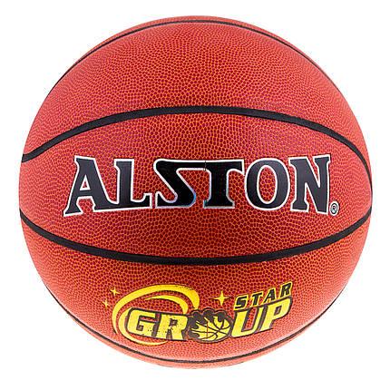 Мяч баскетбольный StarGroup Alston PVC №5 SGA-5(25569-7), фото 2
