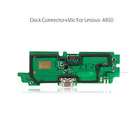 Шлейф Lenovo A800 for charge connector with components