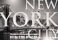 Фотообои на плотной полуглянцевой бумаге для стен 184*127 см из 1 листа: Ночной город Нью Йорк