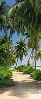Фотообои на плотной полуглянцевой бумаге для стен 92*220 см из 2 листов: Путь на пляж