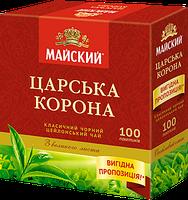 Чай черный Царская Корона пакетированный 100 шт ТМ Майский 901163