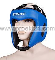 Боксерский шлем тренировочный