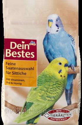 Корм для попугаев тонкой селекции семян с витаминами, йодом и медом  Hauptfutter für Sittiche 500 гр