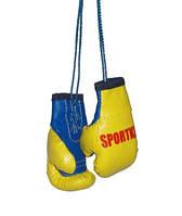 Перчатки сувенирные Sportko