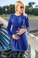 Туника для беременной. Цвет синий.