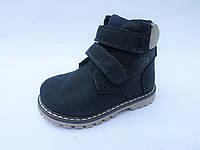 Ботинки зимние для мальчиков на липучках из натуральной кожи на овчине