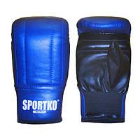 Перчатки снарядные кожанные SPORTKO ПК-3
