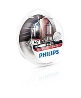 Лампа Philips H7 VisionPlus 12V 55W Галогеновая с добавлены светом +60% Германия