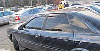 Ветровики окон Ауди 80 (дефлекторы боковых окон Audi 80)