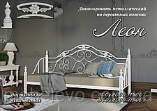 Кровать односпальная Леон 90 Металл-дизайн  , фото 2