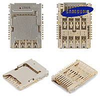 Коннектор SIM-карты для Samsung Galaxy S3 Duos i9300i, оригинал