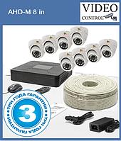 """8 камер Готовый Комплект видеонаблюдения """"AHD-M 8 in"""""""