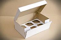 """Коробка для 6 кексов, капкейков, маффинов """"Новая"""""""