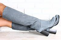 Сапоги-европейка на высоком устойчивом каблуке серо-дымчатого цвета из натурального нубука р.38,40