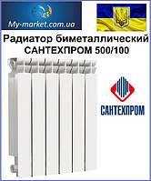 Радиатор биметаллический Сантехпром 500/100  секция