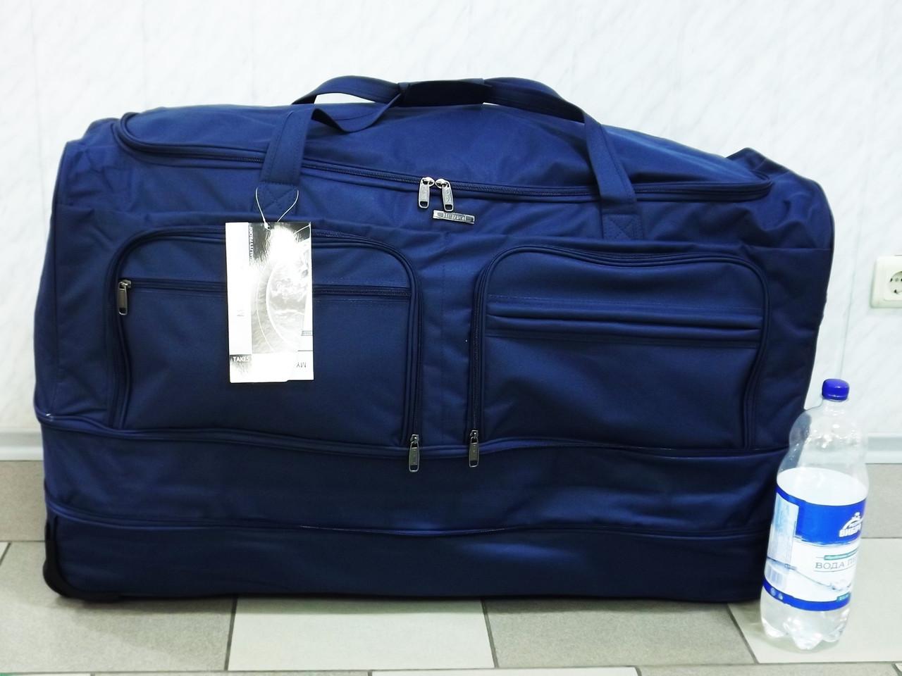 Дорожные сумки travel blue детские мягкие рюкзаки оптом
