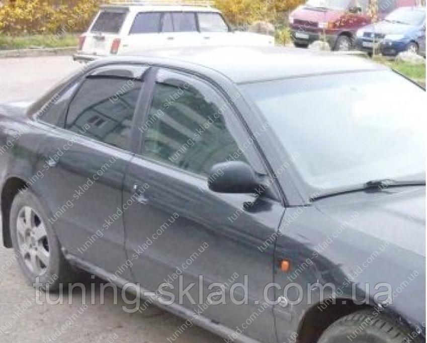 Ветровики окон Ауди А4 Б5 седан (дефлекторы боковых окон Audi A4 B5 sd)