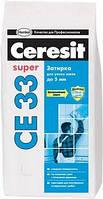 Затирка Ceresit СЕ-33 Super белая 2 кг