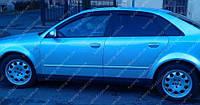 Ветровики окон Ауди А4 Б6 седан (дефлекторы боковых окон Audi A4 B6)