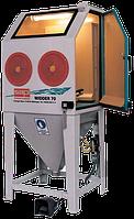 Инжекторная дробеструйная кабина Widder 100, производства компании SAPI, ФРГ