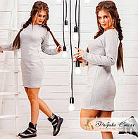 Серое трикотажное платье на меху с длинным рукавом. Арт.- 8600/72