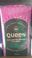Молотый  кофе Queen Exklusiven Kaffee 250 гр