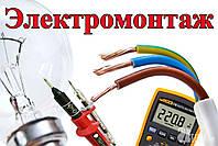 Монтаж Шпола