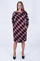 Теплое платье с геометричным принтом малинового цвета, фото 1