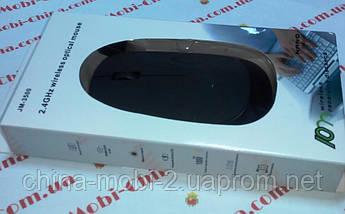 Компьютерная USB мышь в стиле rappo JM-3500 black, фото 3