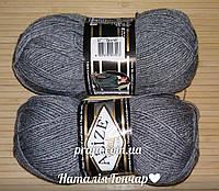 Alize Superlana Klasik - 21 серый