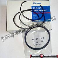 Кольца поршневые 79,0 ВАЗ 2101-07 (АвтоВАЗ)