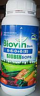 Удобрение Биовин Бор 6, 1 л, Турция