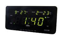 Электронные настольные часы СХ 2158 Зеленое свечение